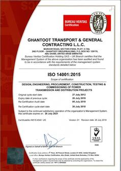 Ghantoot Electrical Projects Division